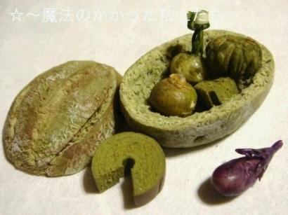 バームクーヘン〔抹茶〕+うりぼうパン・かぼちゃ達