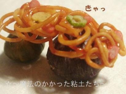 ナポリタン銀皿〔旧〕+かぼちゃ達