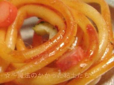 ナポリタン銀皿〔旧〕単A②