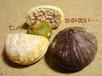 ブッセ茶紙〔苺ホイップ〕+かぼちゃ達②
