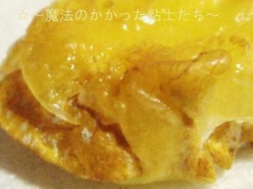 ラスク〔旧〕チーズ・単A
