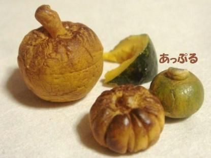りんごの形のぱん・かぼちゃ達③