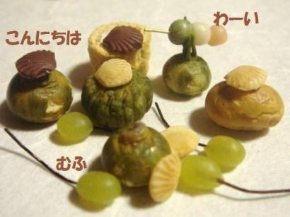 貝の和菓子+かぼちゃ②