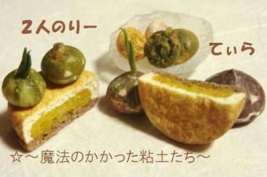 焼き菓子〔パンプキン中〕かぼちゃ達②