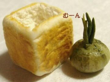 食パン〔半斤箱〕エシャロット②