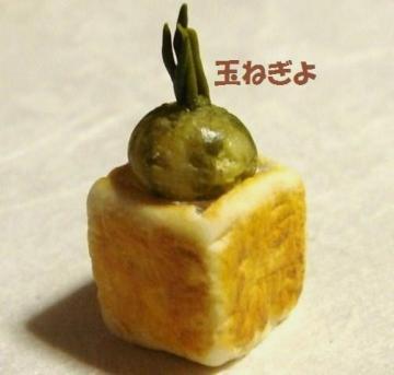 食パン〔半斤箱〕エシャロット