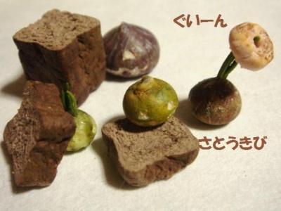 食パン〔黒糖〕かぼちゃ達②
