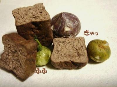 食パン〔黒糖〕かぼちゃ達