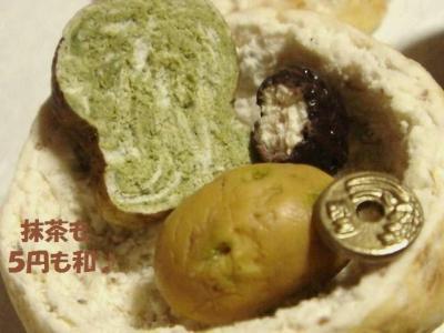 食ぱん2種〔抹茶・黒糖〕+玄米パン・かぼちゃ達②