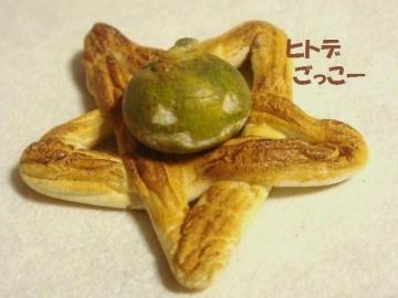 星型のぱん+オブジェ・かぼちゃ②