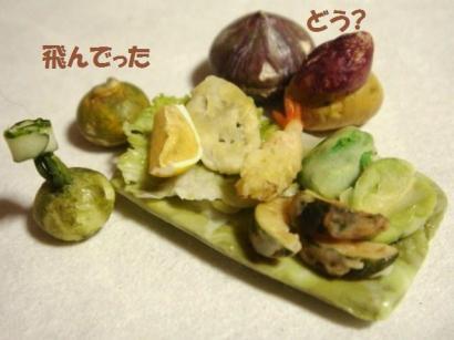 天ぷら4種盛り合わせ・かぼちゃ達②