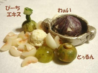 白桃+銀の器・かぼちゃ達②