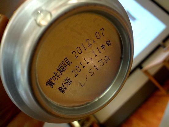 DSC03127_20111228150514.jpg