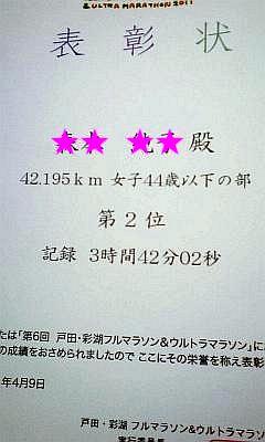 saiko_morimotojunkosama002.jpg