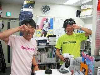 tokyoyamiren03.jpg