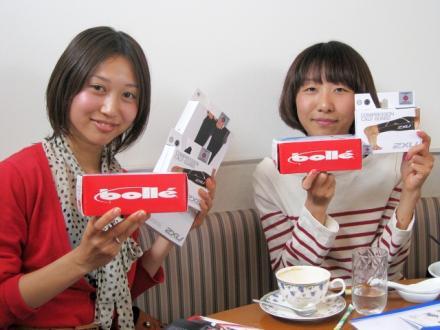 yamada_denki.jpg