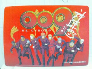 20121111_022439.jpg