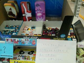 20121129_021906.jpg