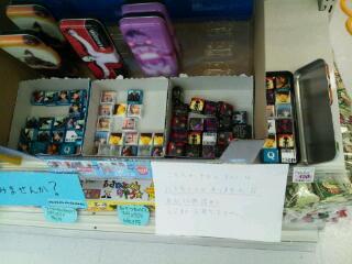 20121129_022029.jpg