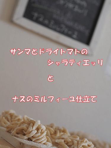 140926-01.jpg