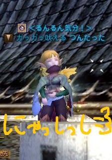 DN 2012-12-10 00-42-07 Mon