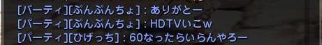 HDTV.jpg