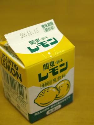 関東・栃木レモン牛乳