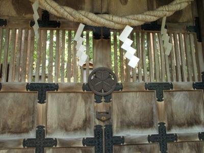保科正之公墓所「奥の院」