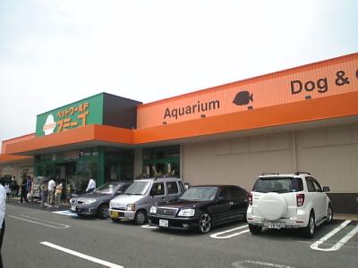 ペットワールド アミーゴ会津若松店