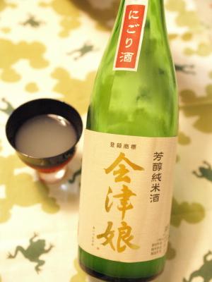 「芳醇純米酒 会津娘」 にごり酒