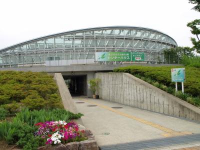 最上川ふるさと総合公園のセンターハウス