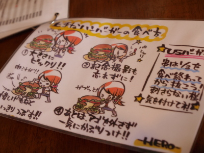 Coffee Shop HiRo