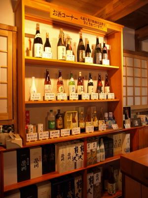 榮川酒造の売店「ゆっ蔵」