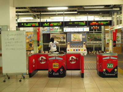 会津若松駅の改札口