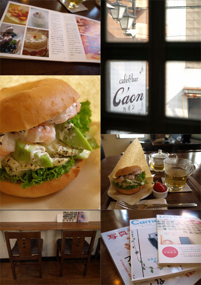 「cafe Ca'on Blue Bird」