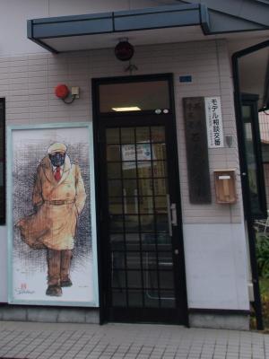 石巻駅前周辺