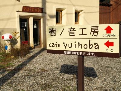 陶+苔+書展 in yuinoba