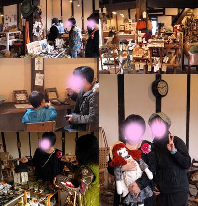 開幕初日の折折倶楽部グループ展vol.3@yuinoba