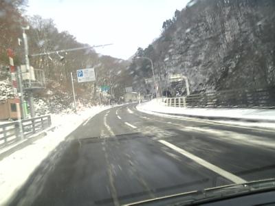 2010年12月4日(土)朝の大峠道路