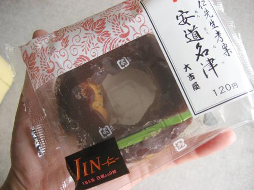 2011_0530_01.jpg
