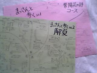 nagasaki23