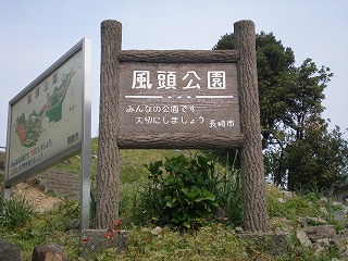 nagasaki19