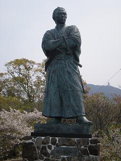 nagasai18