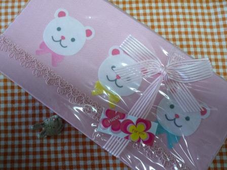 桜ガレットP1190670