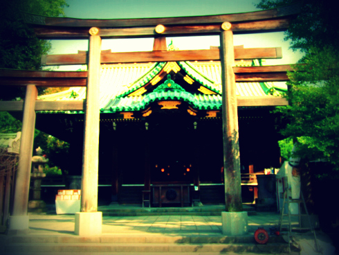 Ushijima Shrine2