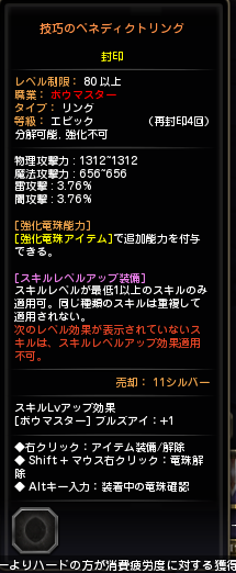 DN 2014-11-30 22-52-25 Sun