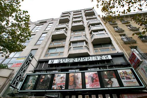 パリの映画館