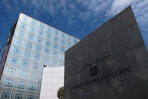 アラブ世界研究所