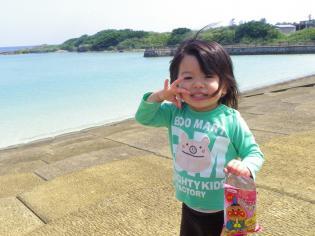 H24.4.17塩道長浜2