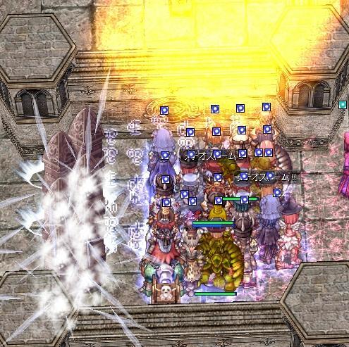 11-20-1_20111121011745.jpg